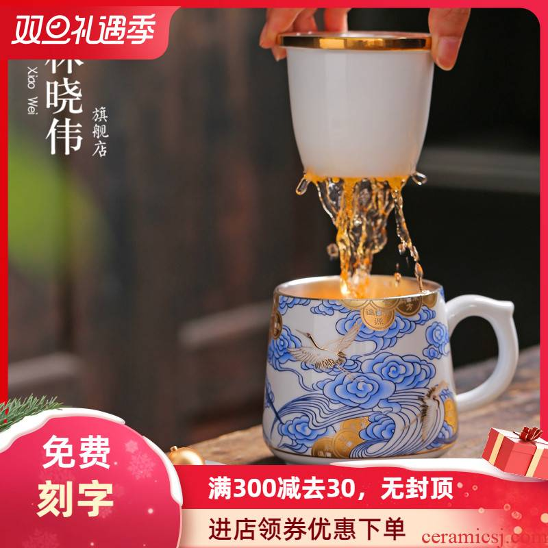 Gold coloured drawing or pattern of jingdezhen ceramic cup blue and white porcelain tea set office coppering. As 999 silver cup glass mugs