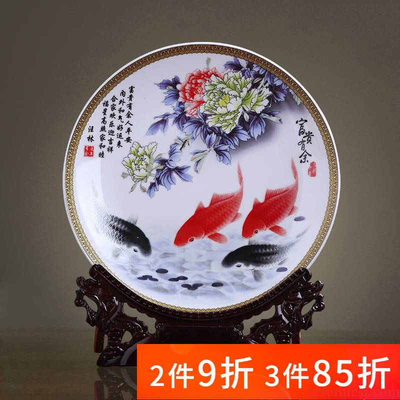 Jingdezhen porcelain ceramic well - off decorate dish by dish sitting room of Chinese style household furnishing articles rich ancient frame arts and crafts