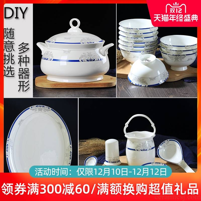 Dishes household utensils jingdezhen ceramic bowl Chinese style rainbow such as bowl dish soup bowl dish pan spoon supporting free collocation