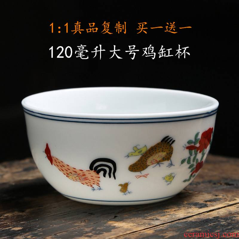 Jingdezhen sample tea cup Ming chenghua chicken color bucket cylinder cup from the lamp that suits for masters cup ceramic bowl with tea
