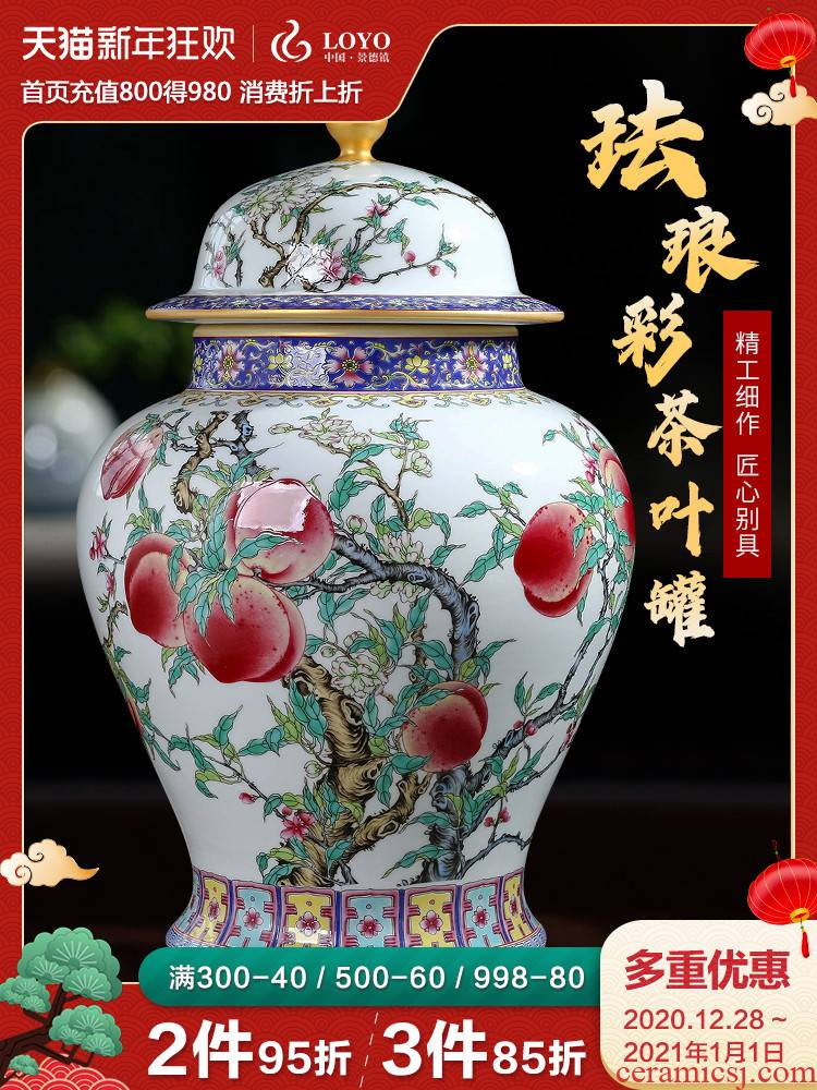 Jingdezhen ceramic antique general colored enamel jar of rich ancient frame sitting room adornment is placed large storage tank tea