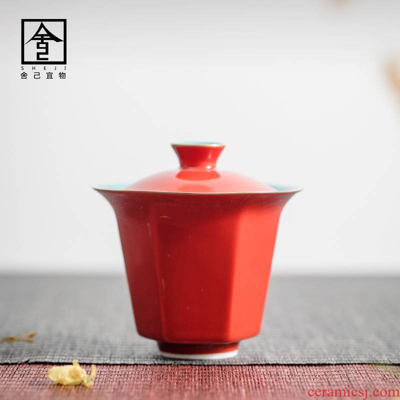 """The Self - """"appropriate content tureen palace red jingdezhen single use kung fu tea set manually restore ancient ways make tea cups"""
