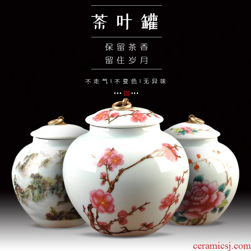Caddy fixings ceramic half jins of pu - erh tea cake moisture receives, the seventh, peulthai the storage tank seal pot pie and POTS of household