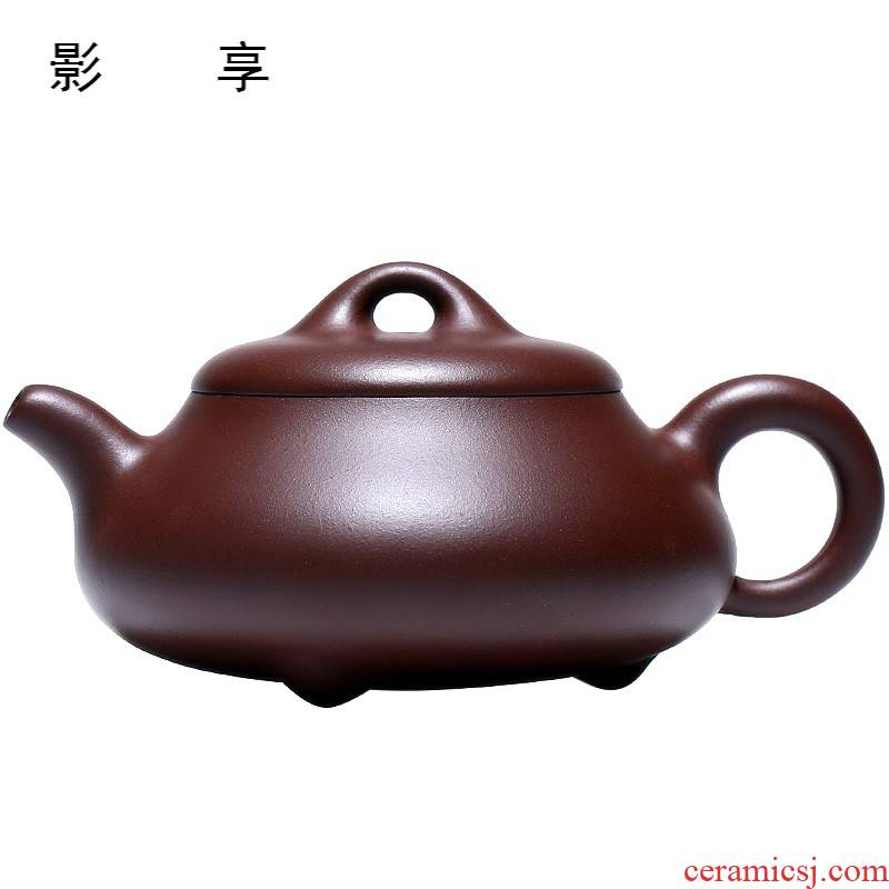 Shadow at present yixing it pure manual undressed ore old han siu - tong purple clay teapot stone gourd ladle kung fu suits for