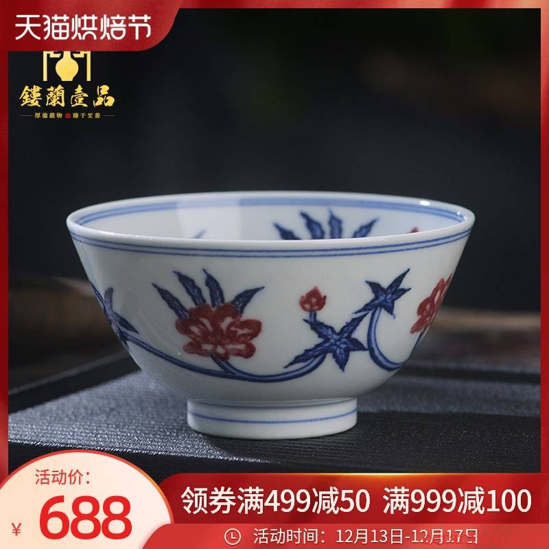 Jingdezhen ceramic all hand - made maintain blue - and - white youligong hibiscus coccineus master kung fu tea set sample tea cup a cup of tea cup