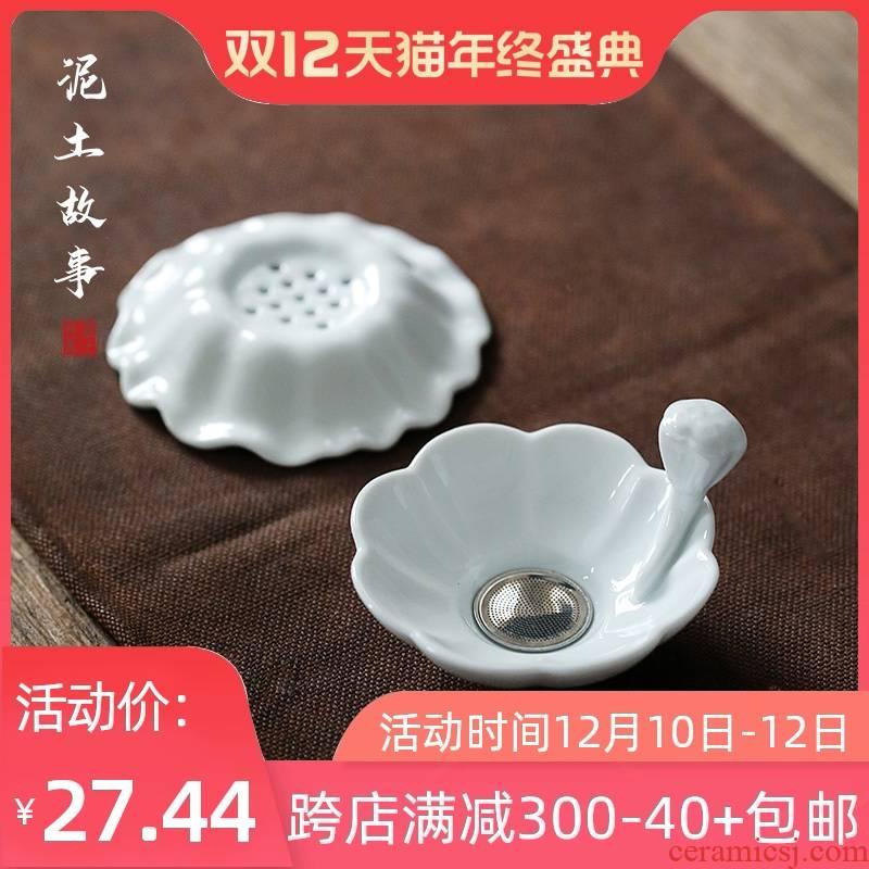 Jingdezhen sweet white hooks) filter filter white porcelain ceramic tea tea tea tea tea tea strainer every