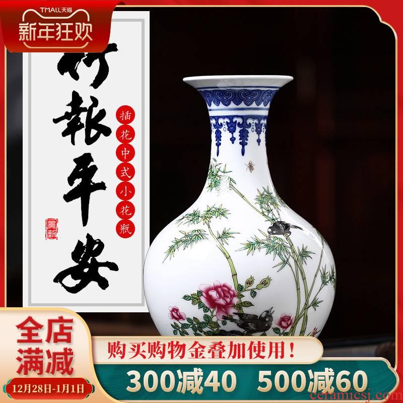 Jingdezhen porcelain floret bottle dry flower powder enamel decorations furnishing articles sitting room flower arranging Chinese style household ceramics handicraft