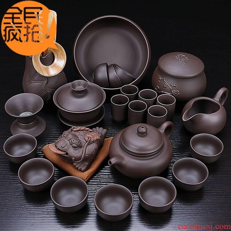 Home run of mine ore violet arenaceous kung fu tea set the whole household teapot teacup tea sea GaiWanCha gift box