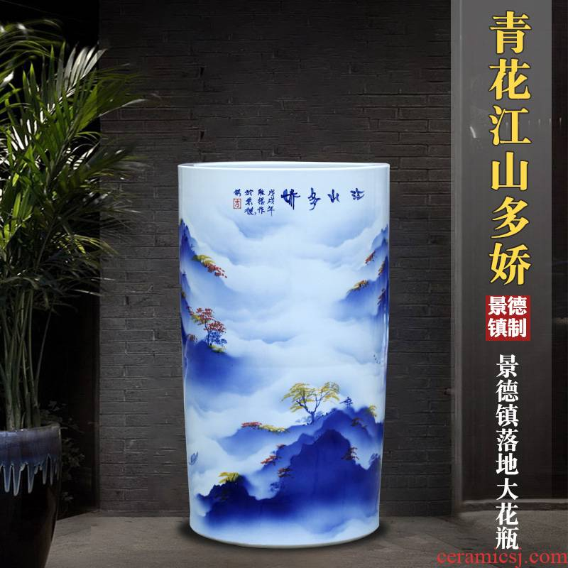 Jingdezhen blue and white porcelain painting more than jiangshan jiao quiver sitting room mesa furnishing articles study calligraphy and painting scroll to receive goods