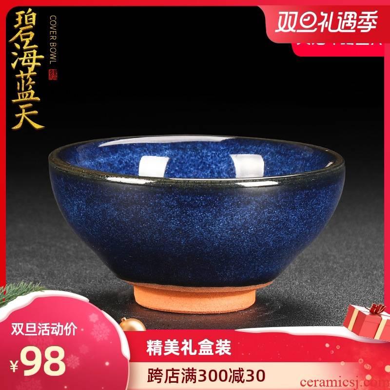 Artisan fairy built lamp sample tea cup checking ceramic Japanese kung fu tea tea set up tire iron master cup single CPU