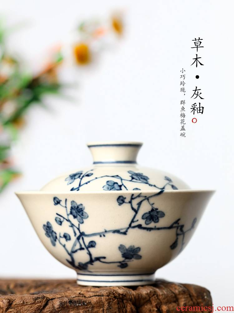Jingdezhen blue and white tureen tea cups large pure manual plant ash not hot bowl hand - made name plum tea