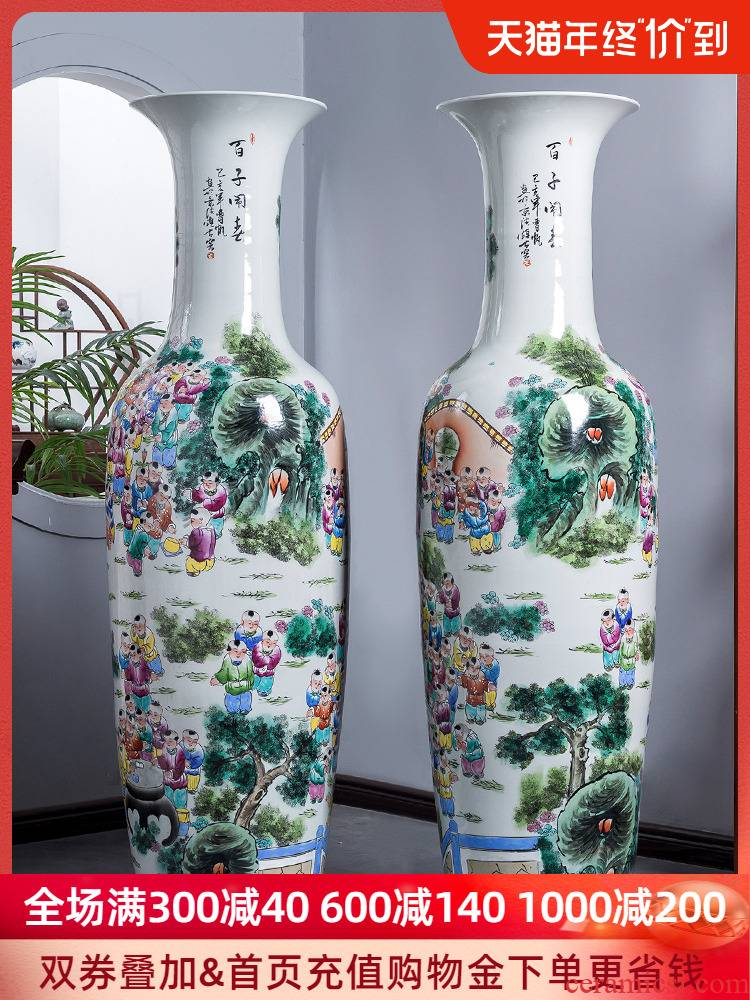 Jingdezhen ceramics ring hand - made pastel lad spring hotel floor vase sitting room adornment is placed extra large