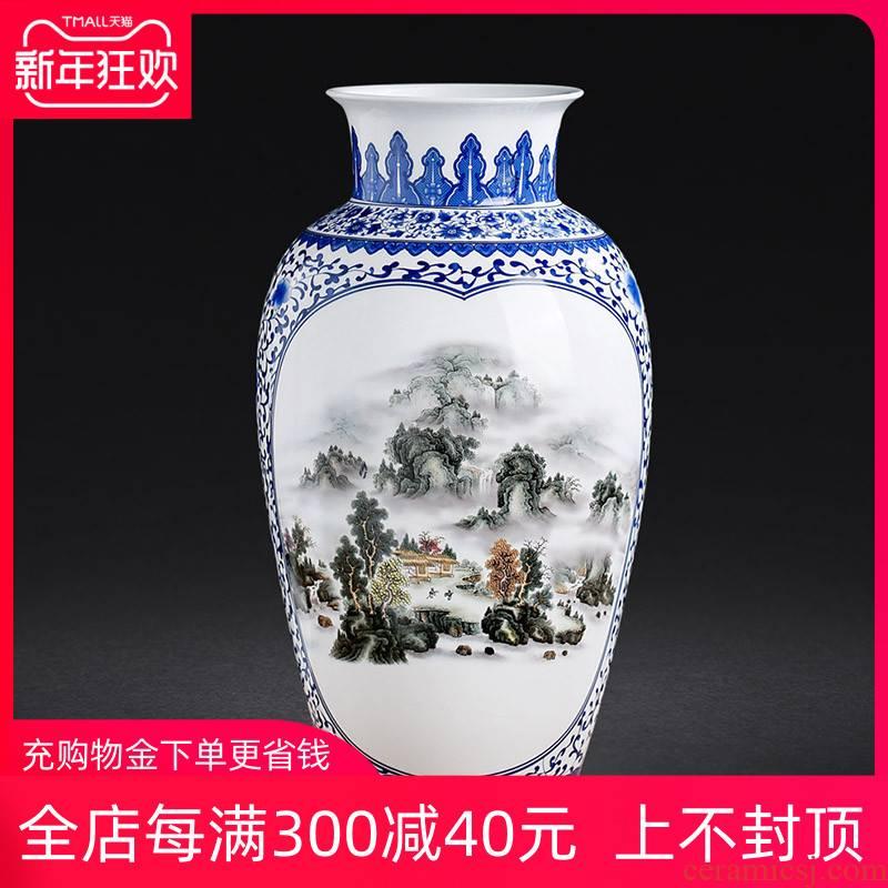 Jingdezhen blue and white landscape window ceramics vase household adornment furnishing articles Chinese flower arranging art gift sitting room