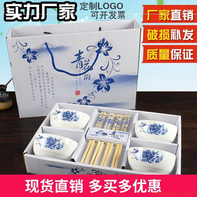 Blue and white porcelain bowls suits for batch of ceramic bowl bowl to eat rice bowl set household tableware chopsticks sets gift gift boxes