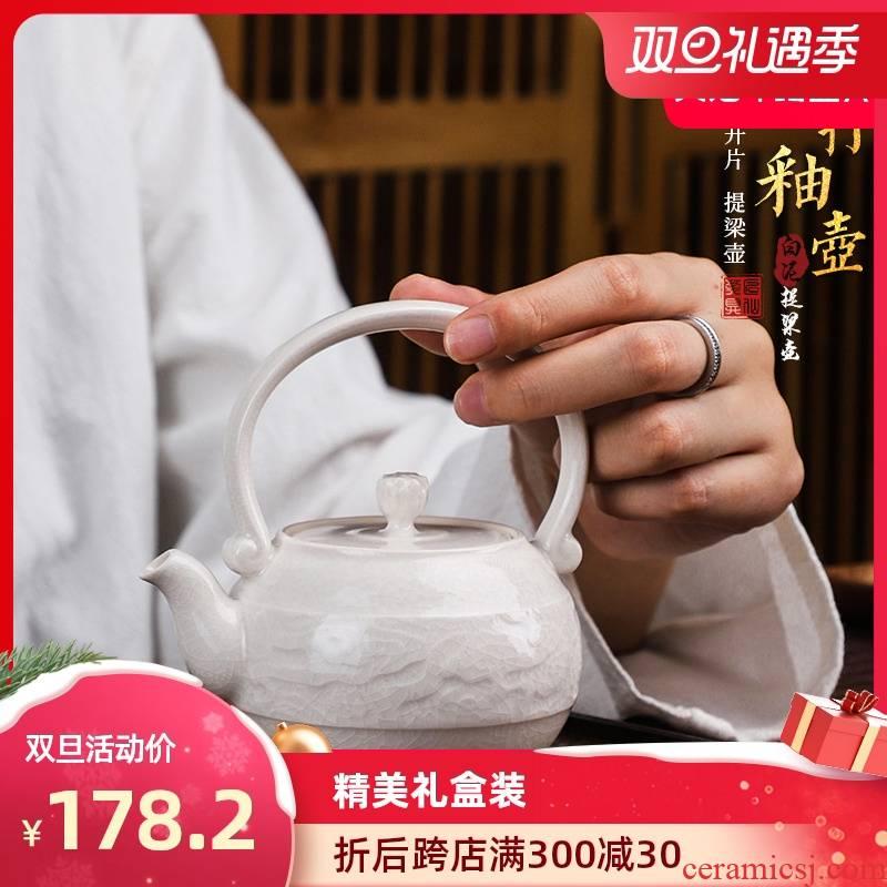 Artisan fairy soda glaze girder single pot pot of ceramic teapot household open piece of kung fu tea set for its ehrs teapot trumpet