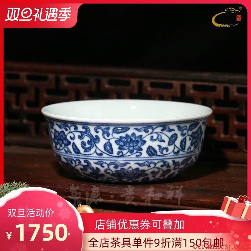 And auspicious classic blue And white tie up lotus flower ceramic tea set sample tea cup single CPU hand - made ceramic cups kung fu tea cups