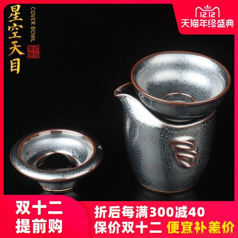 The Master artisan fairy Chen Weichun checking ceramic fair keller) saucer set of components of tea, tea tea accessories