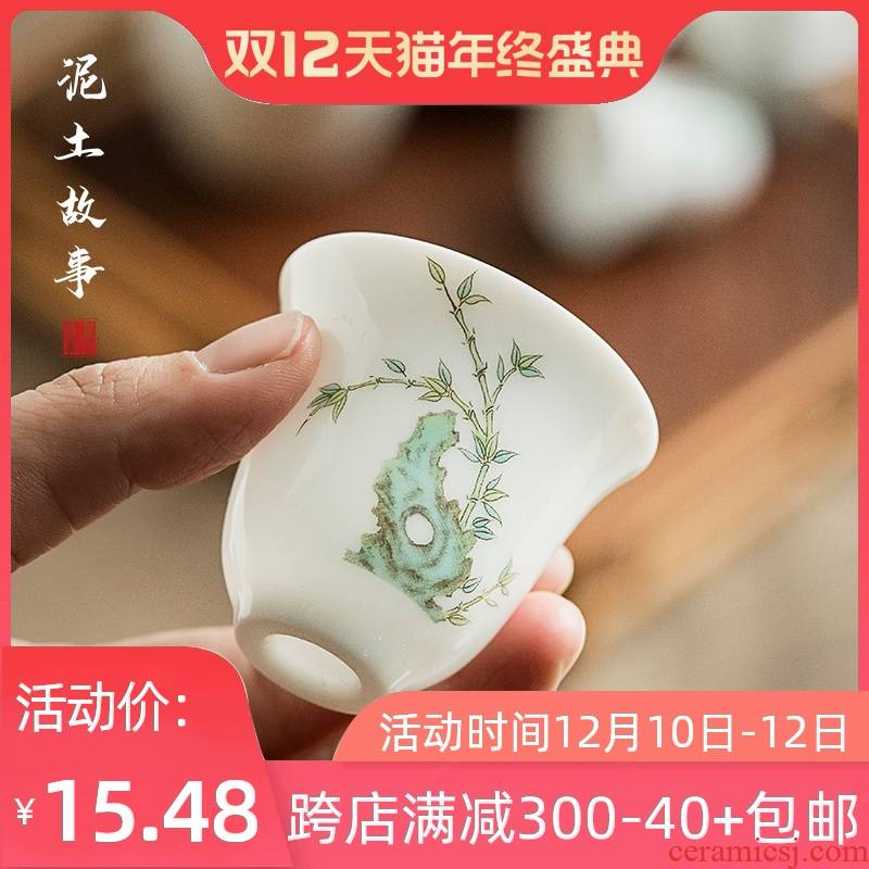 Jingdezhen sweet white hand - made kung fu master single ceramic cups cup tea sample tea cup contracted household small type
