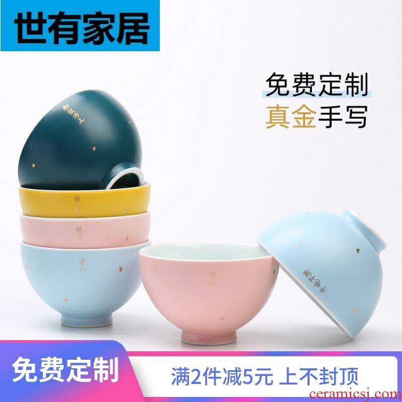 Jingdezhen bowls of individual household special customized gifts creative ceramic bowl bowl bowl of rice bowls move handwritten lettering