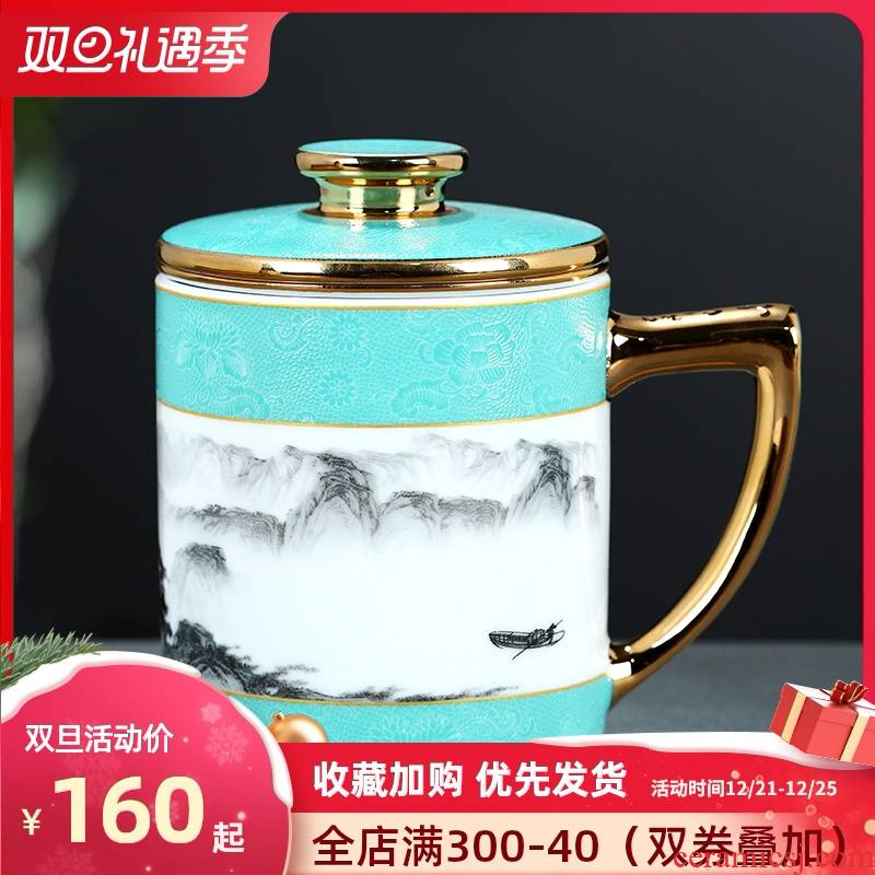 Jingdezhen ceramic cups with filtering creative individuals dedicated office separation tea tea cup with lid cup