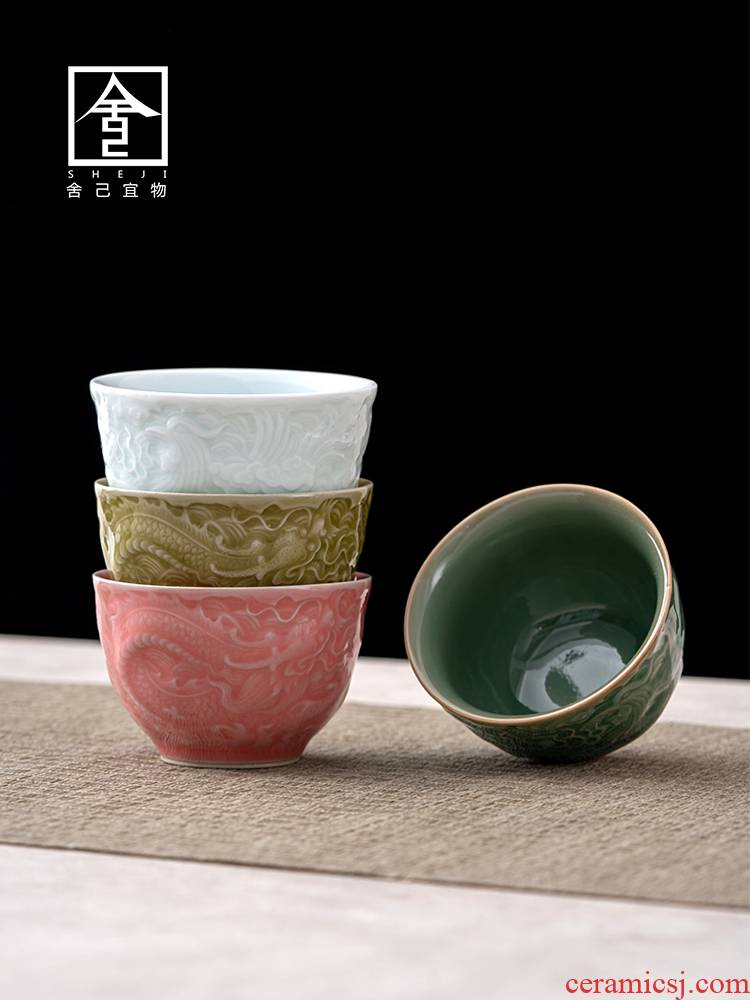 "The Self - ""appropriate content master cup cup personal special cups of jingdezhen ceramic kung fu tea set single cup sample tea cup"