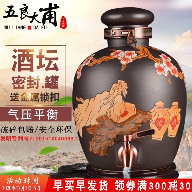Jingdezhen ceramic wine bottle wine jar empty bottle 30 jins of 50 pounds it household sealing ceramic jars