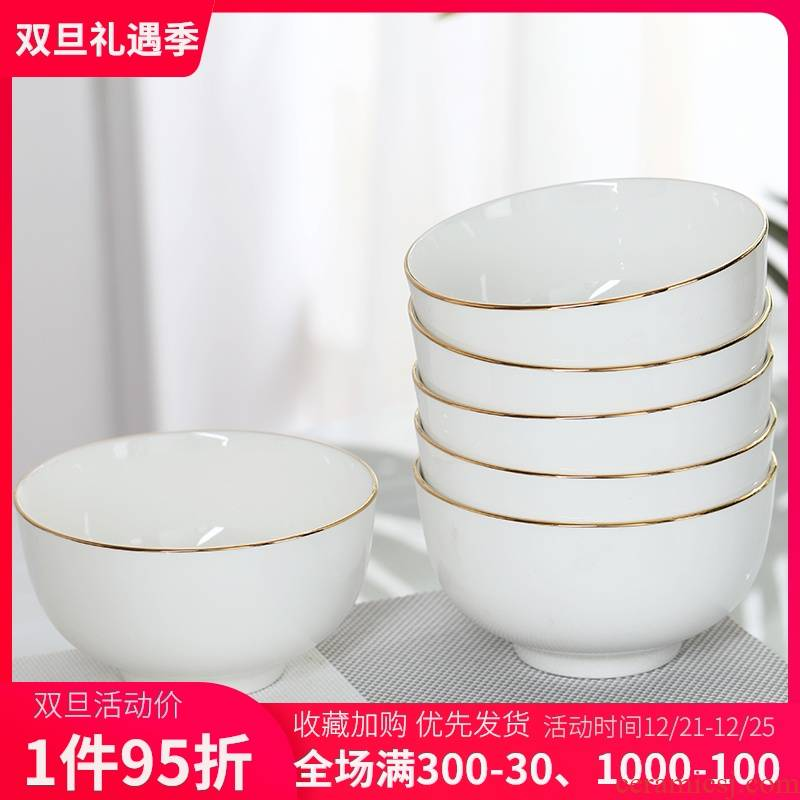 Ipads porcelain bowl suit creative household use up phnom penh small bowl of noodles bowl bowl of jingdezhen ceramic bowl to eat bread and butter