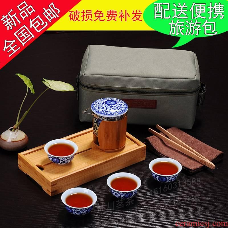 Happy auspicious travel kung fu tea set suit portable bag tea glass tea, a pot of four cups of crack of blue and white porcelain cup