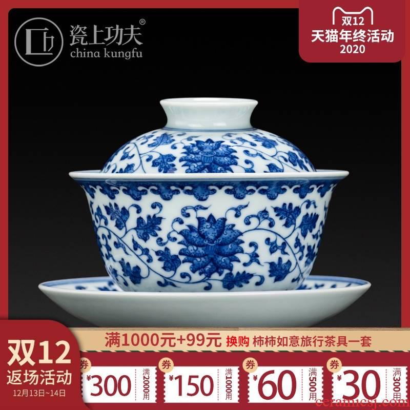 Wrap jingdezhen blue and white tureen branch lotus pure manual hand - made three large single kung fu tea set ceramic tea bowl