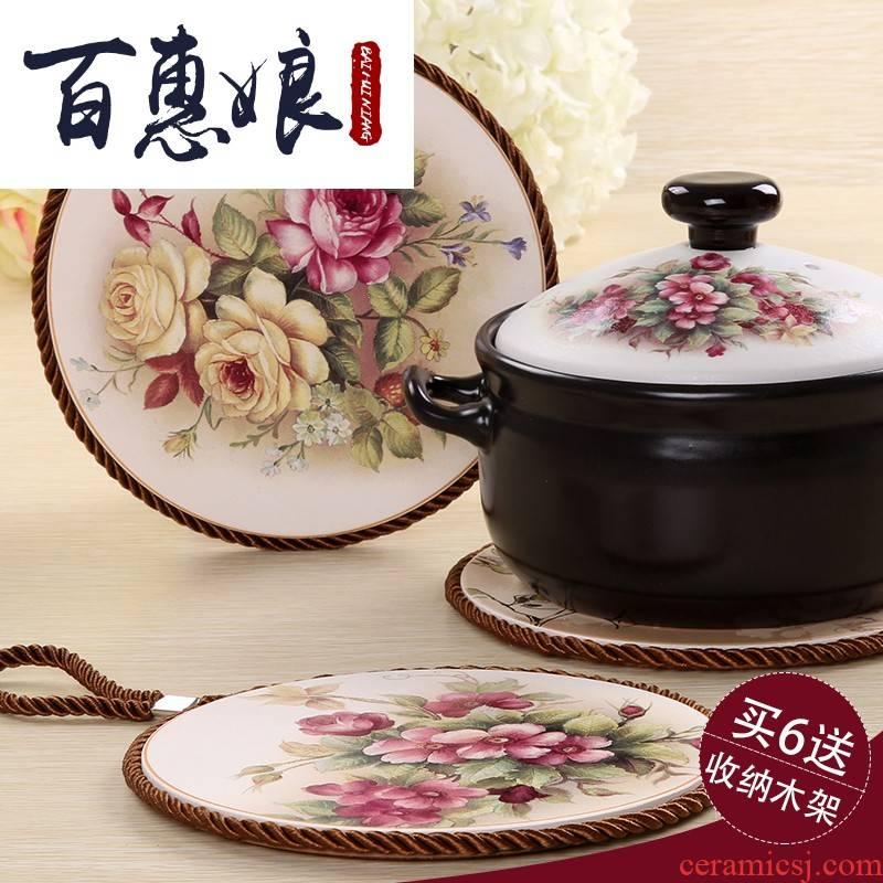 Japanese eat mat waterproof insulation mat (niang table table mat mat cup mat ceramic casserole MATS