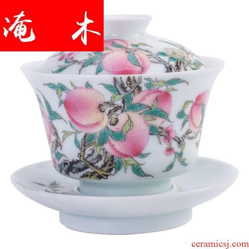 Flooded hand - made pastel peach wood tureen jingdezhen ceramic cups tea family tea bowl to bowl