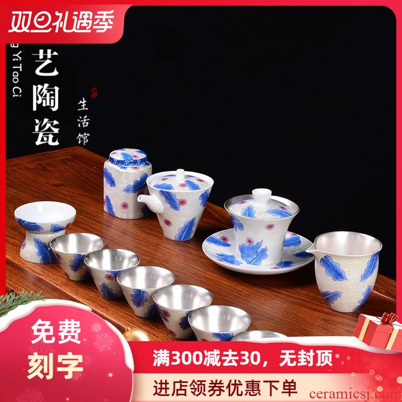 999 sterling silver tea set kung fu tea set with silver ceramic lid bowl of a complete set of tea cups household contracted