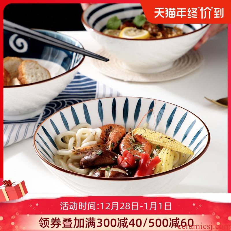 Ceramic bowl household pull rainbow such as bowl soup bowl eat noodles large bowl of a single Japanese hat to rainbow such as bowl bowl of salad bowl mercifully tableware
