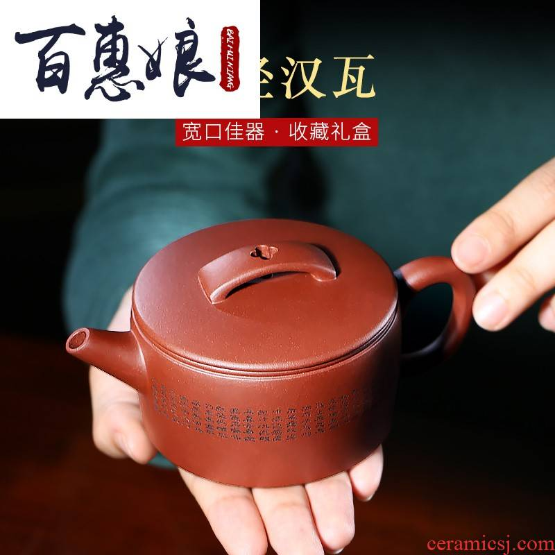 (niang yixing it heart sutra han earthen pot of pure manual undressed ore authentic purple clay household mercifully tea pot