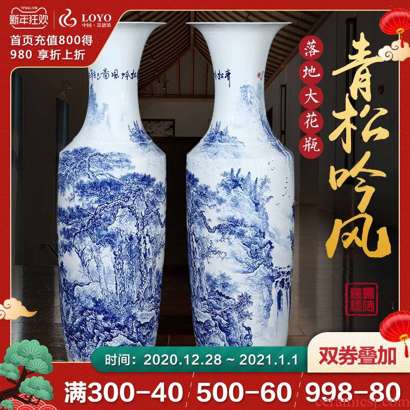 The sitting room The hotel Chinese style furnishing articles hand - made large modern blue and white porcelain is jingdezhen ceramics of large vases, gifts
