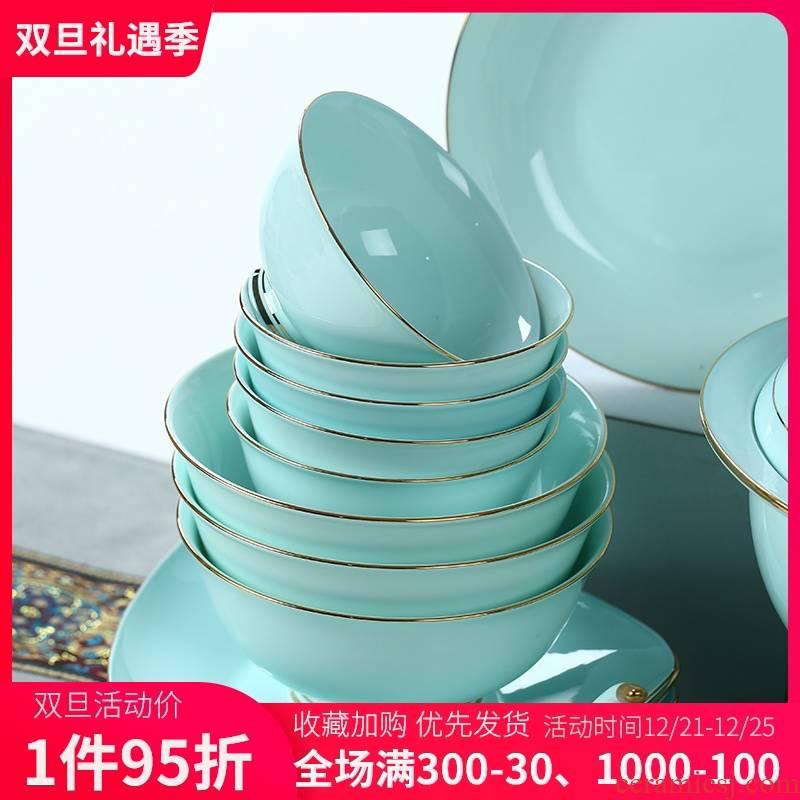 Jingdezhen ceramic dish dish dish bowl creative household bulk, celadon dishes spoon plate ipads porcelain tableware suit