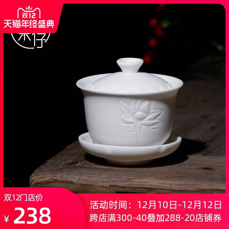 Dehua high - white manual archaize generation lotus tureen ceramic tea bowl of tea cups, three tureen lid cup only