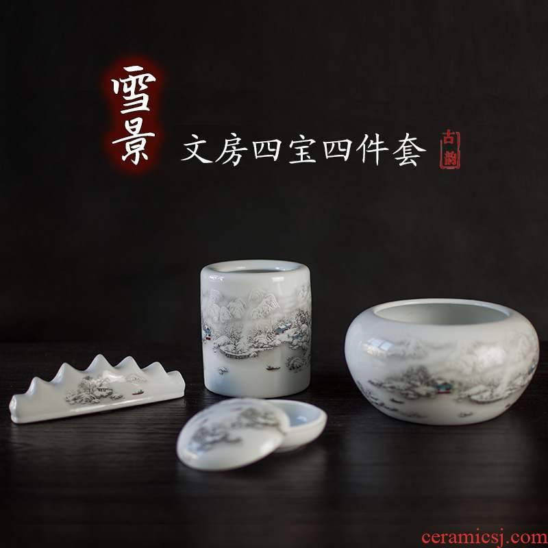 """Four treasures of jingdezhen ceramic suit snow writing brush washer inkpad boxes, pen writing calligraphy brush pot items furnishing articles"