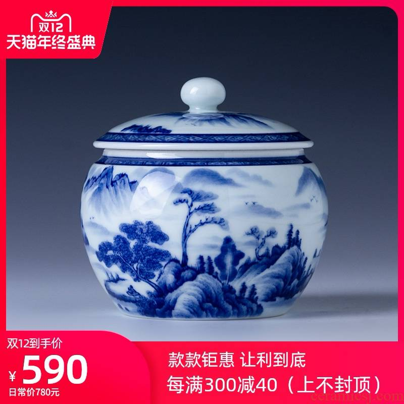 Holy big pure hand - made ceramic blue yunshan pale jiang graph caddy fixings store receives all hand fittings of jingdezhen tea service