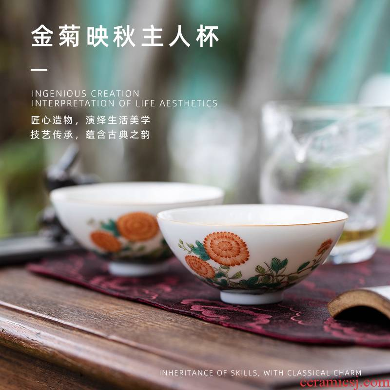 Mountain sound Kim reflected autumn masters cup of jingdezhen ceramic sample tea cup kung fu tea cup single pure manual painting