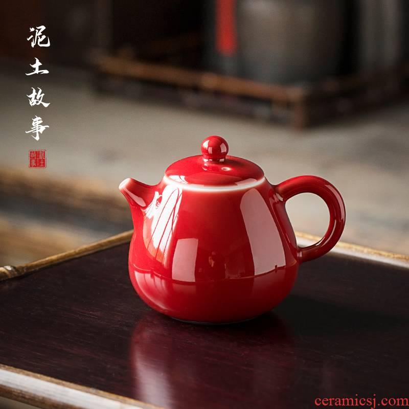 Jingdezhen ji red teapot household ceramics kung fu tea set single pot of ruby red small filter teapot kung fu tea set