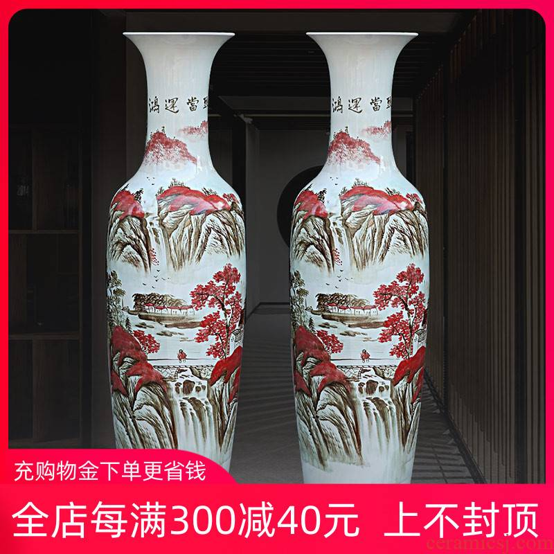 Much luck hand - made porcelain of jingdezhen ceramic sitting room of large vase household of Chinese style study place adorn article