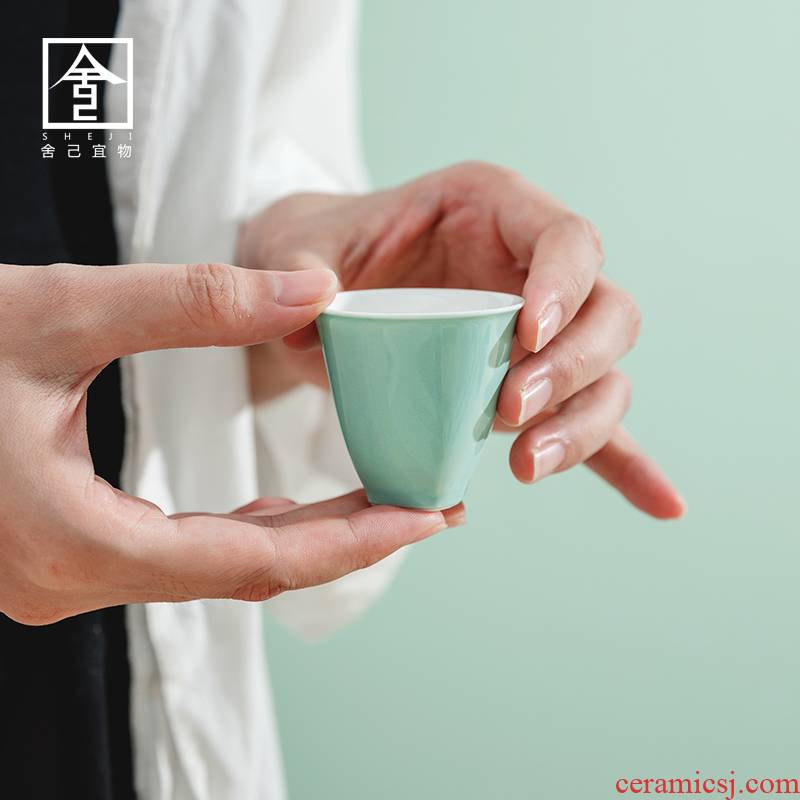 """The Self - """"appropriate content cyan kung fu tea cups manual sample tea cup ceramic cups masters cup Japanese home"""
