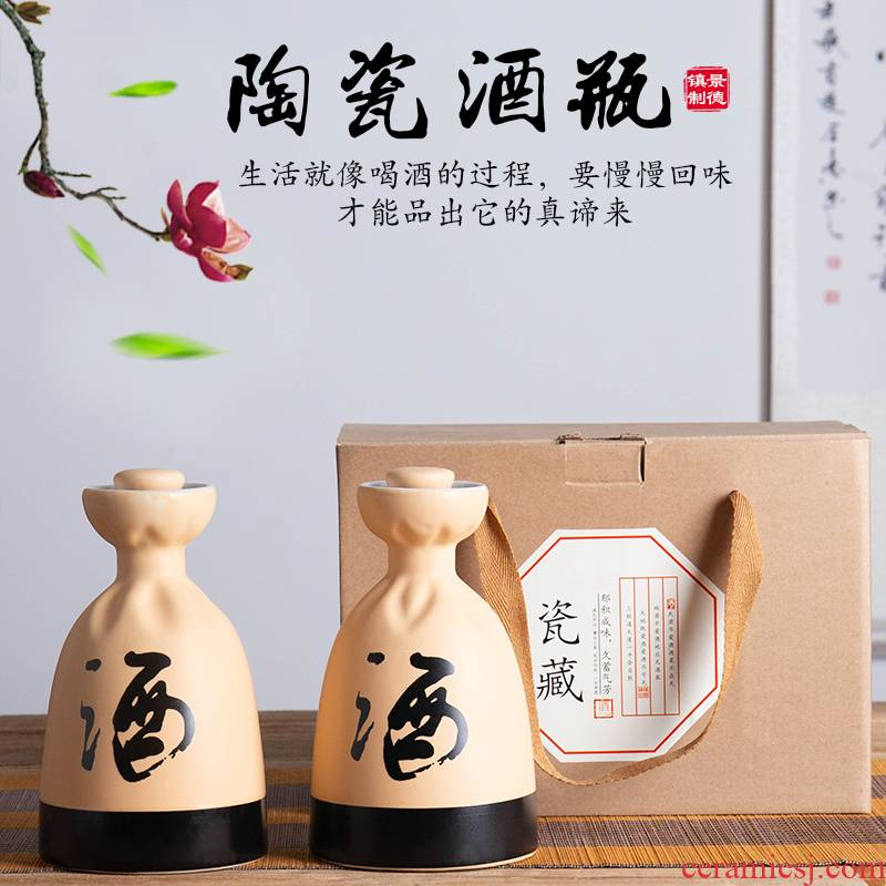 Jingdezhen ceramic bottle 1 catty half jins to take creative gift box empty bottles furnishing articles archaize home wine jars
