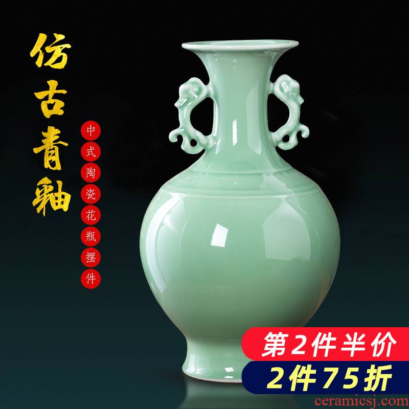 Jingdezhen porcelain ceramic green glaze vase flower arranging place of new Chinese style is contracted home sitting room TV ark, adornment