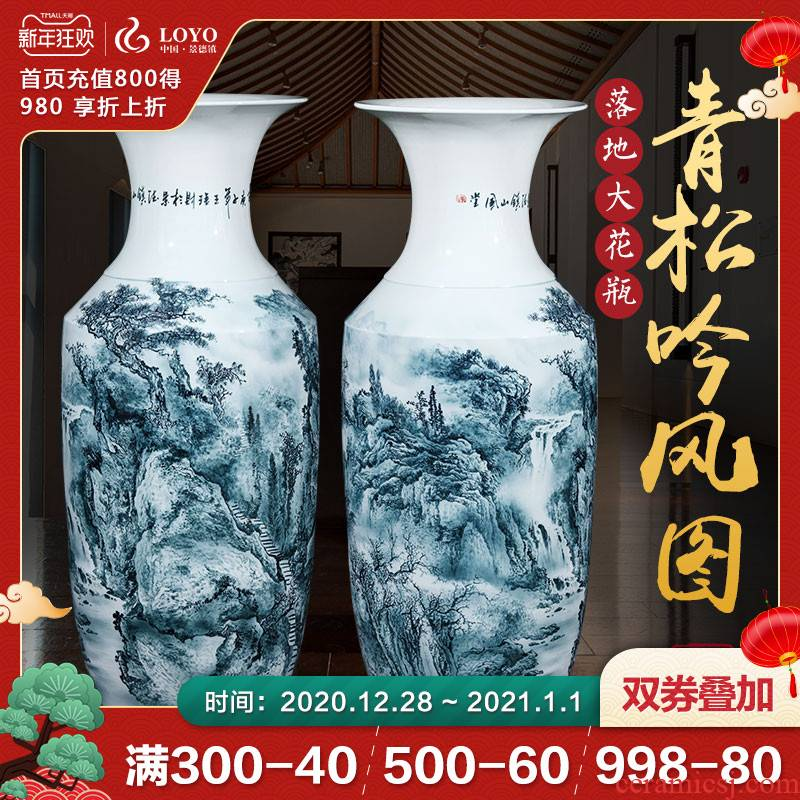 Jingdezhen hand - made color ink large sitting room hotel ceramics of large vases, modern new Chinese style and heavily furnishing articles