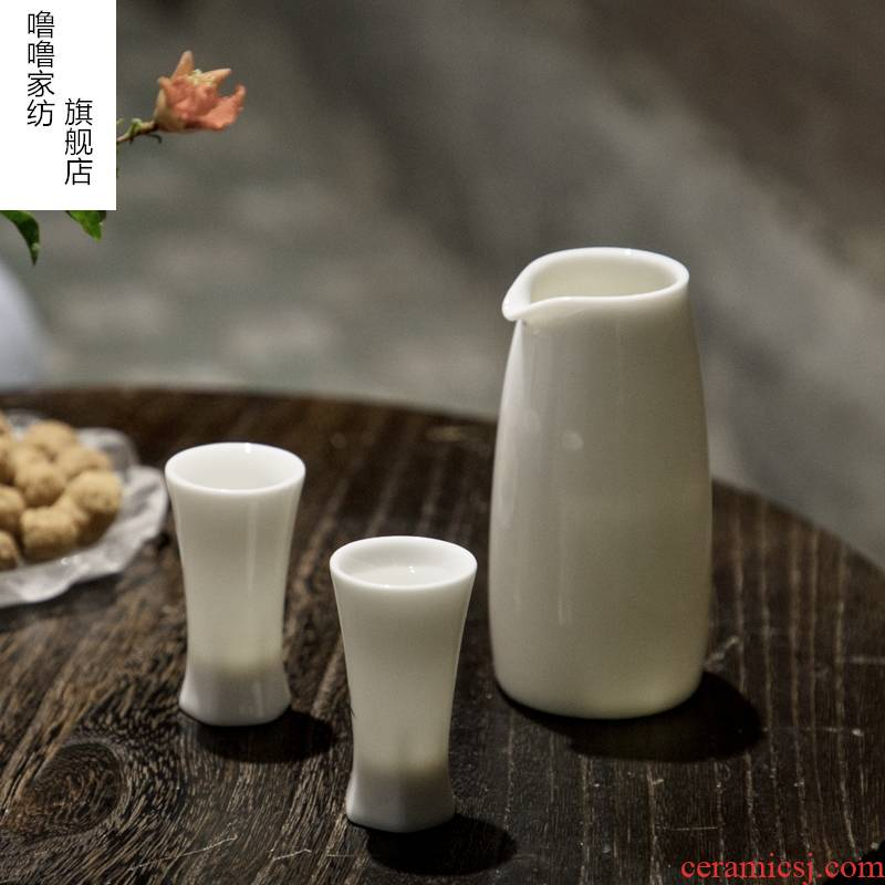 Premium suet jade white porcelain hip ipads porcelain wine suits for nano active in wine glass ceramic powder