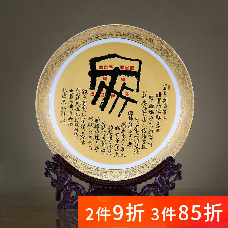 Jingdezhen porcelain ceramic paint decoration plate plate with word furnishing articles of modern new Chinese style home sitting room adornment