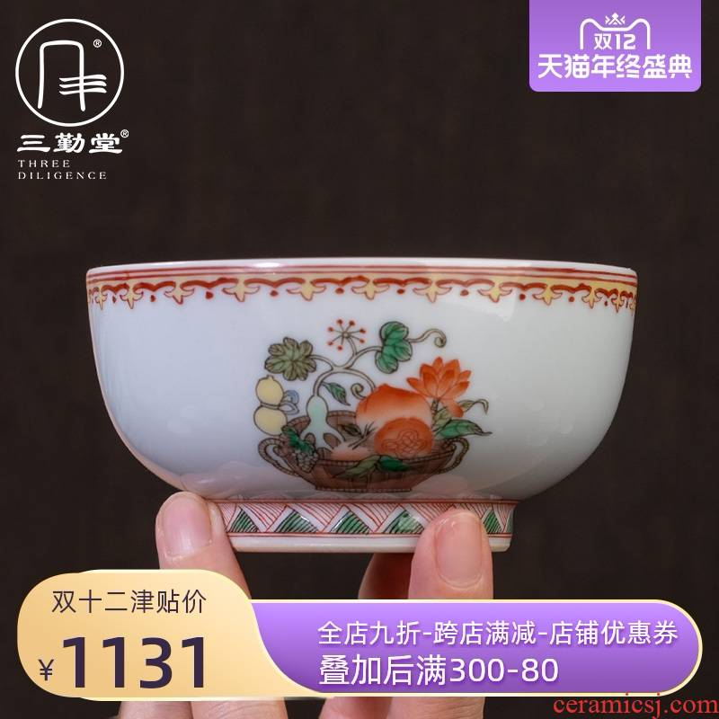 Three frequently hall jingdezhen archaize ceramic fruit blue archaize festoon cup Chinese style restoring ancient ways is I and contracted cups sample tea cup