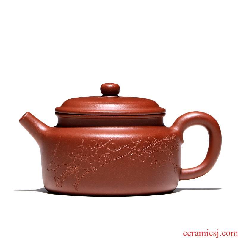 Yixing famous TaoJianChun all hand shadow enjoy 】 【 it the teapot red - skinned Long Mei flower clock CCCT. 230